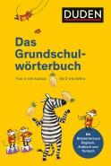 Cover vom Buch'Von Ananas bis Zebra: Das Grundschulwörterbuch'
